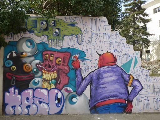 Hazo (Rue Paulet, 2015)